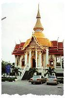 Wat in Pattaya